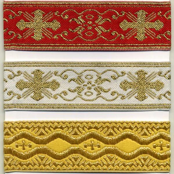 ГАЛУНЫ - 01-   Различные по ширине церковные галуны выполненные в основных цветах богослужебных облачений. В изготовление часто используются металлизированные нити золотого и серебряного цвета.   Поставляются под заказ.
